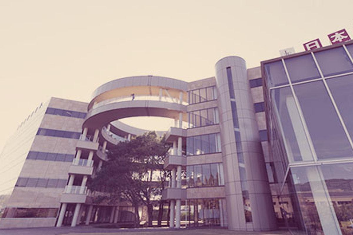Институт экономики  (Япония)